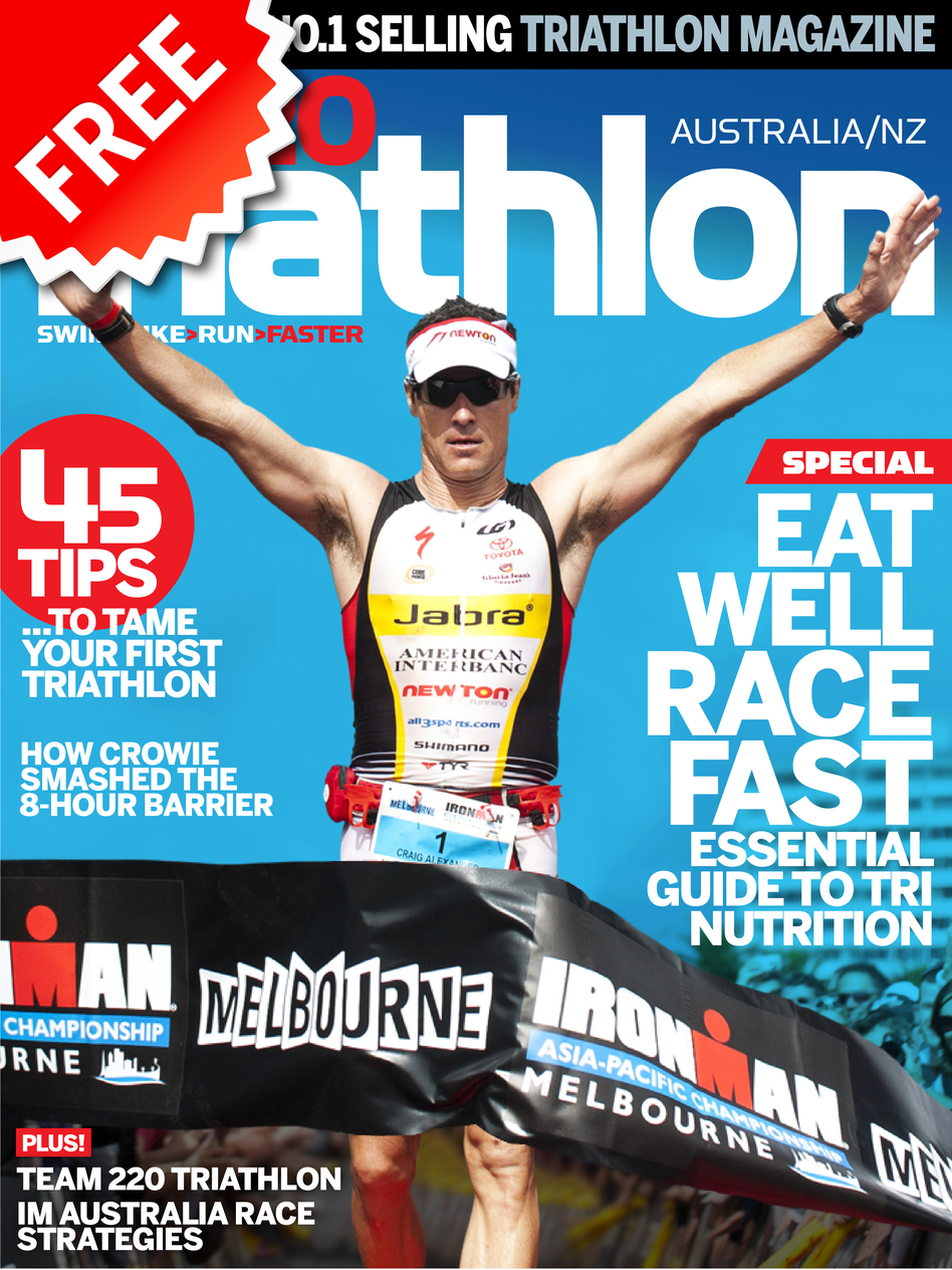Latest '220 Triathlon' Cover